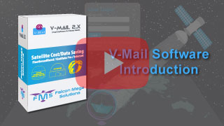 v-mail introduction in falcon mega track